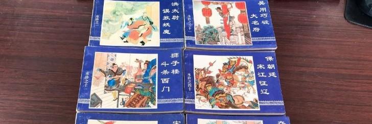 http://book.kongfz.com/307077/1814560000/