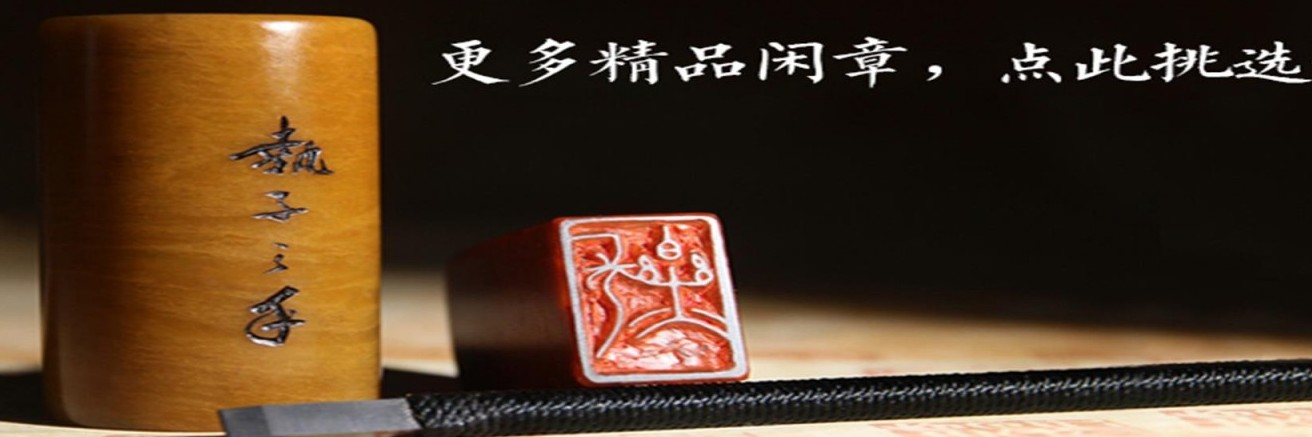 http://shop.kongfz.com/155996/special/60306/