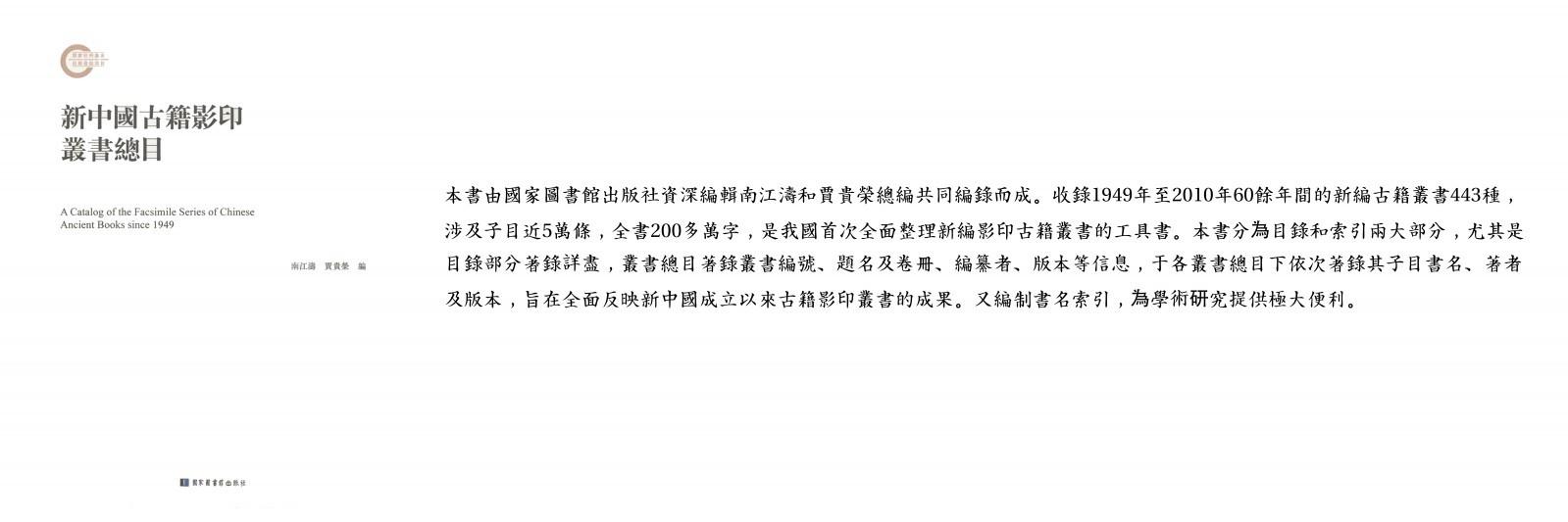 http://book.kongfz.com/261459/1110760619/