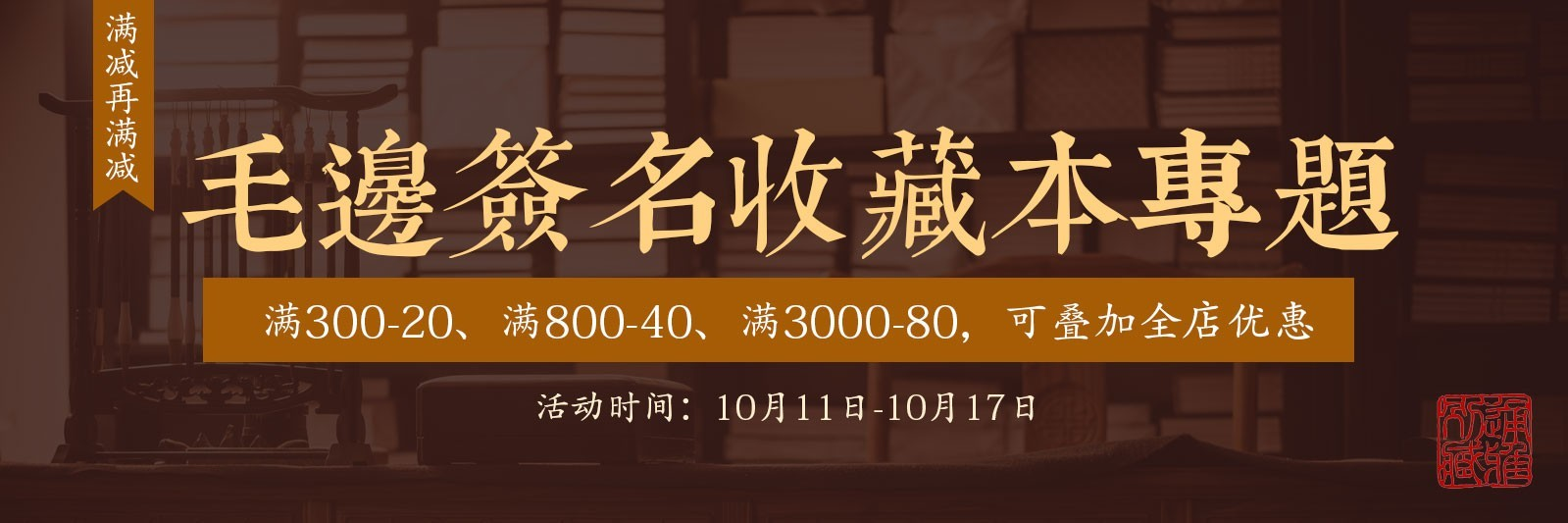 https://shop.zge21.com/3669/special/73458/