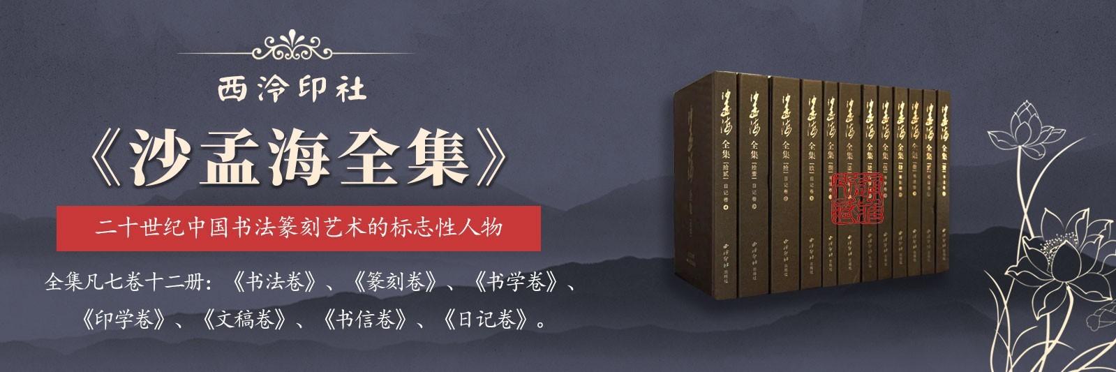 https://book.kongfz.com/3669/1852620820/