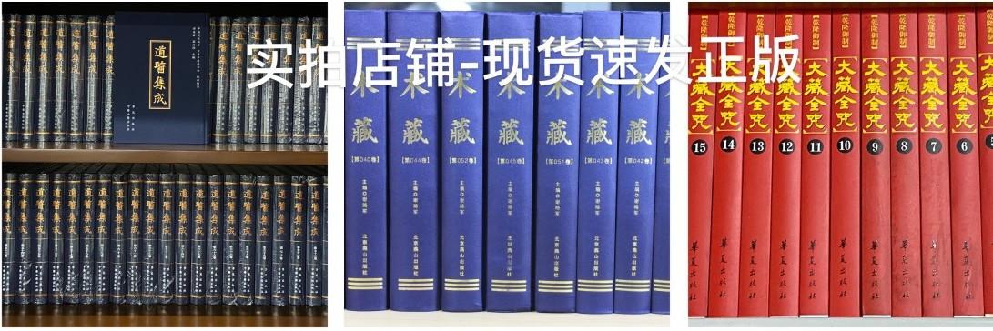 http://book.kongfz.com/384772/2224484575/