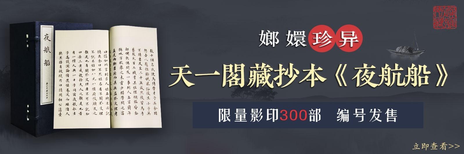 http://book.kongfz.com/3669/2635343798/