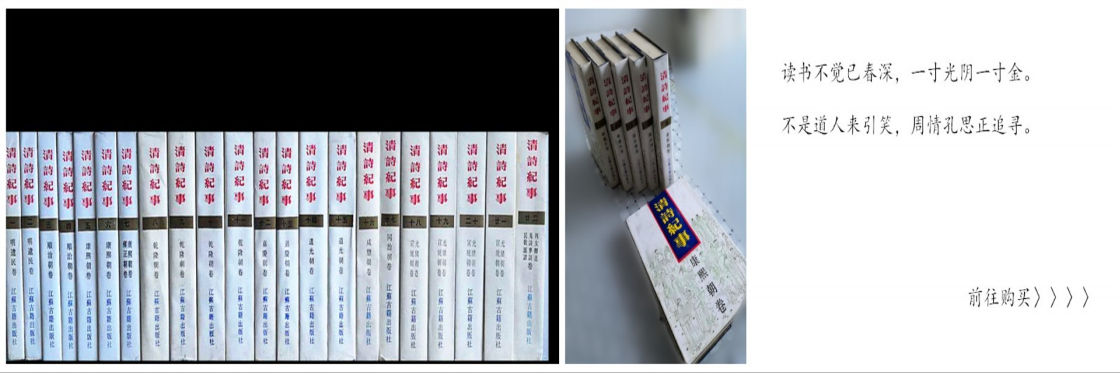 http://book.kongfz.com/273213/1206305166/