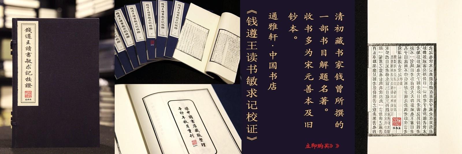 http://book.kongfz.com/3669/1847313160/