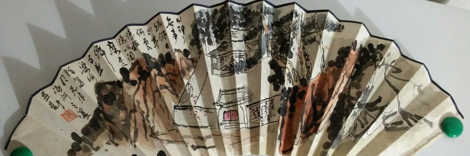 http://book.kongfz.com/230251/980658473/