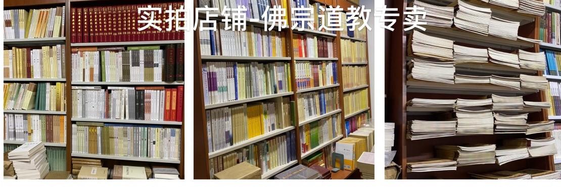 http://book.kongfz.com/384772/2255990855/