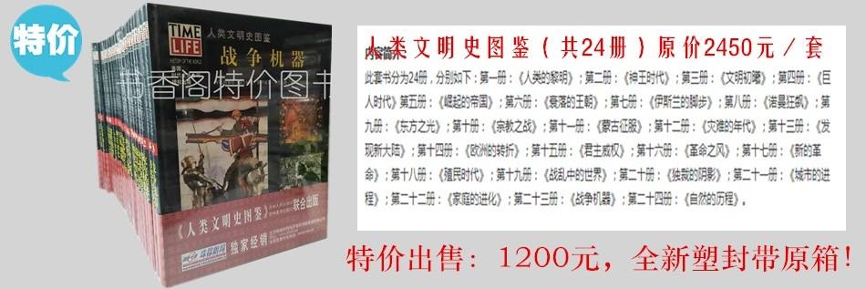 http://book.kongfz.com/28452/2211435686/