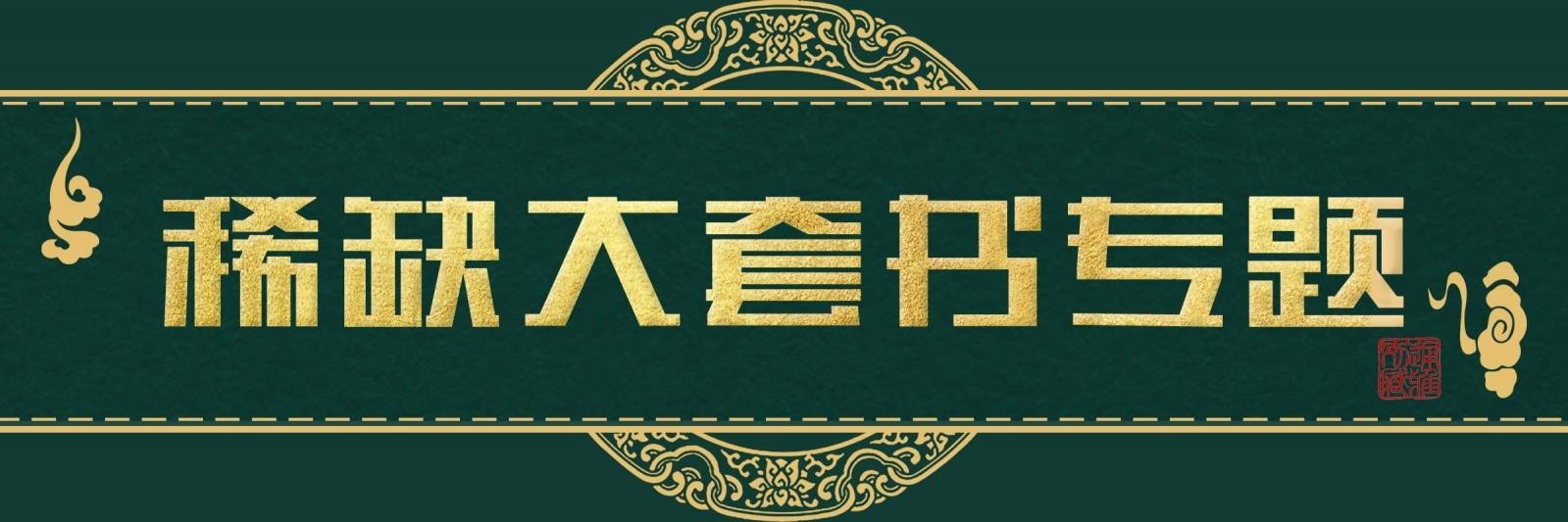 http://shop.kongfz.com/3669/type_1112/