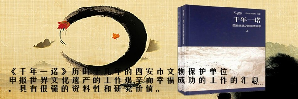 http://book.kongfz.com/28452/2231838165/