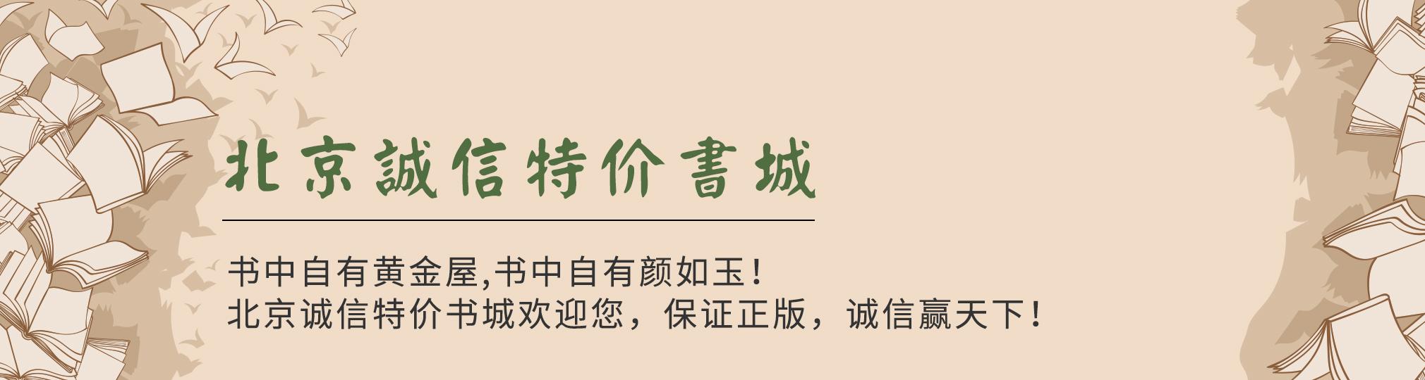 大奖娱乐官方网站首页-大奖娱乐88pt88-孔夫子旧大奖娱乐pt