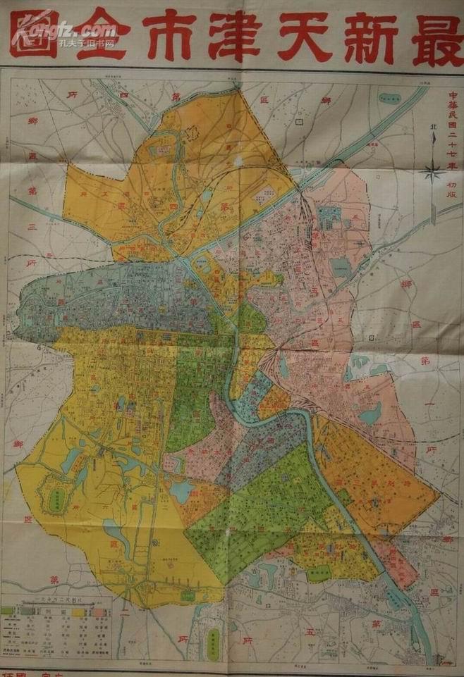 最新天津市全图图片