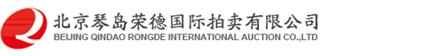 Beijing Qindao Rongde International Auction Co., Ltd.