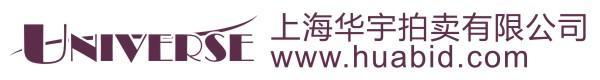 上海华宇拍卖有限公司