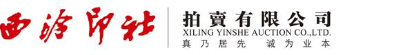 Xiling Yinshe Auction Co., Ltd.