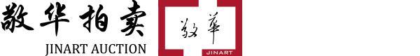 敬華(上海)拍賣股份有限公司